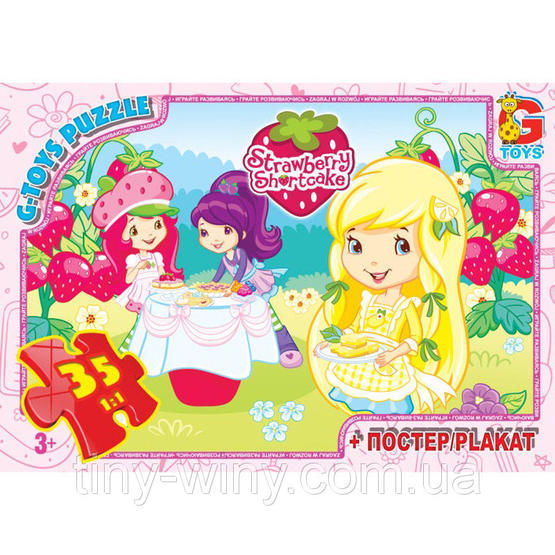 G-toys puzzle Пазлы